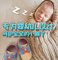 婴儿鞋批发