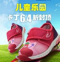 新款儿童运动鞋