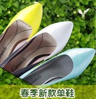 春季新款单鞋批发