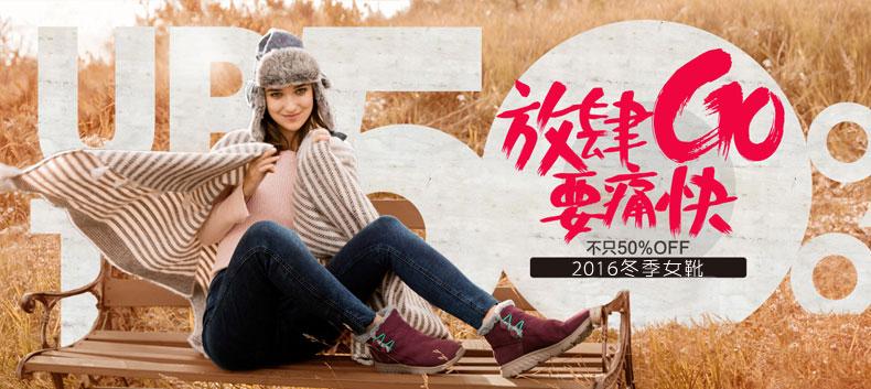 2016冬季女靴批发