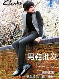 2017时尚男鞋批发