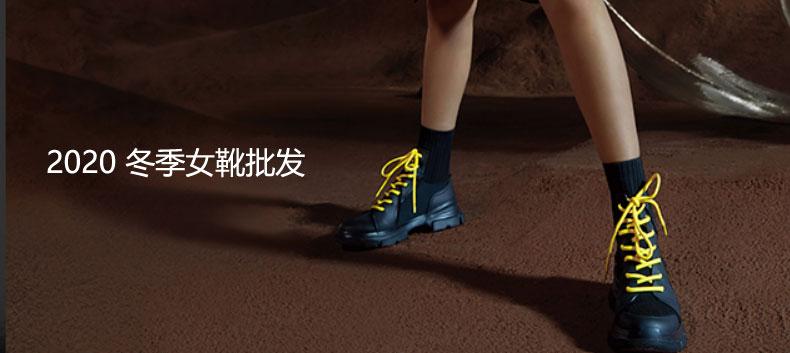 2021年冬季女靴批发