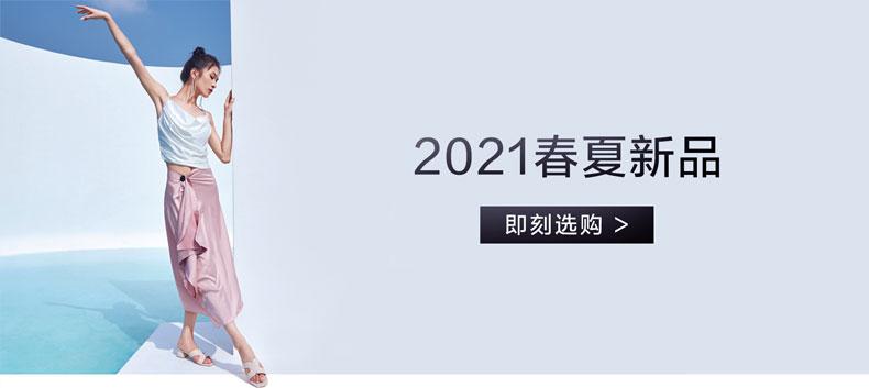 2021年女式凉鞋批发