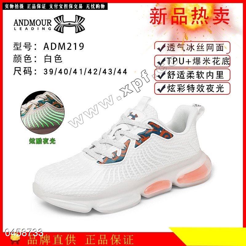 新款针织休闲男鞋ADM219