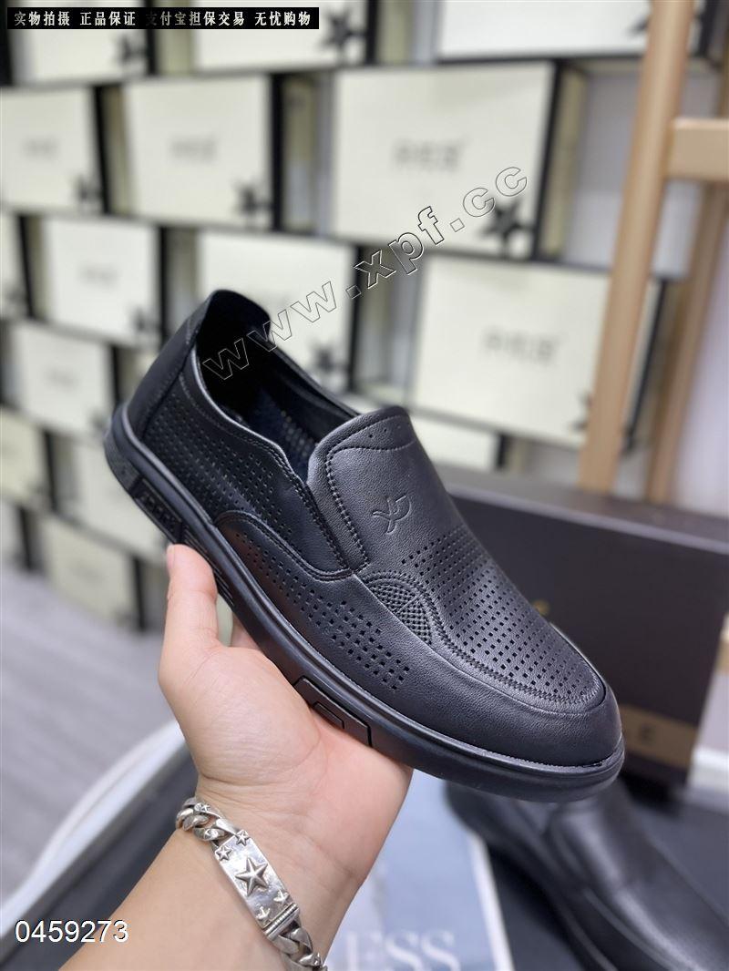 烟斗男鞋新款男士休闲鞋 软底百搭8808