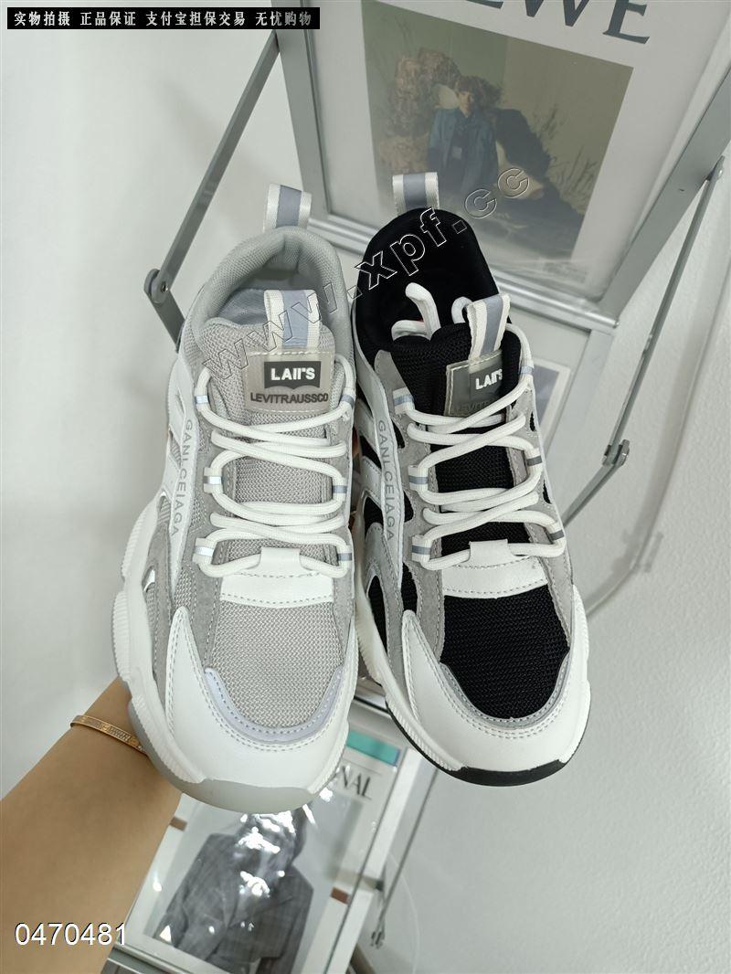 高品质男休闲鞋95511
