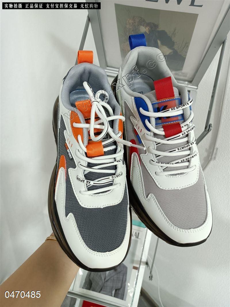 高品质男休闲鞋95517