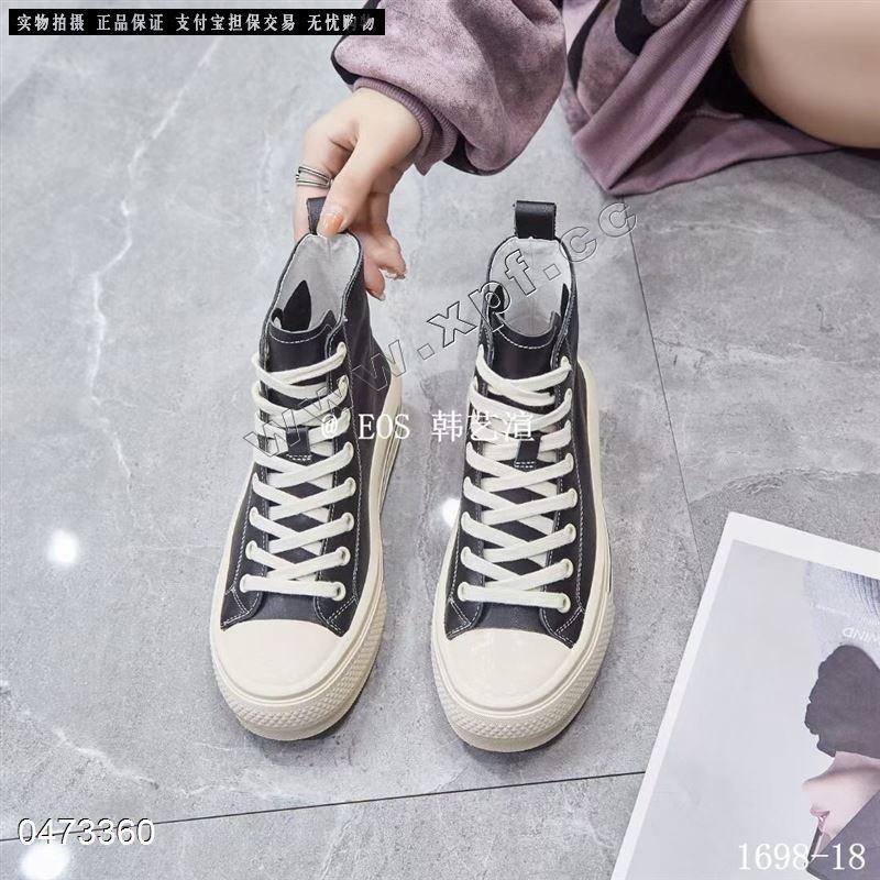 韩艺渲新款头层牛皮休闲鞋1698-18