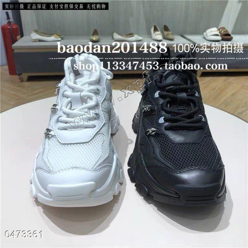 原素新款真皮休闲鞋172191
