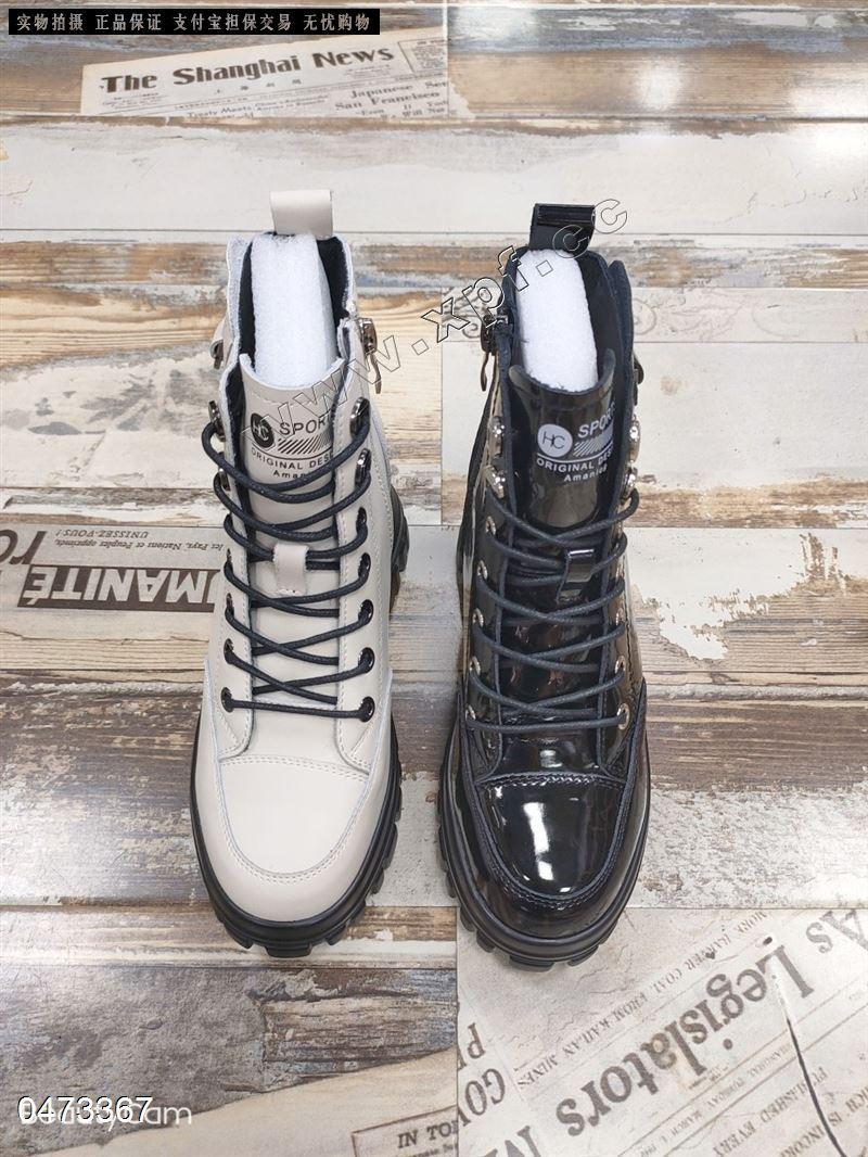 富贵鸟高品质内增高真皮时尚短靴
