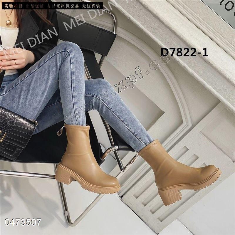 新款短靴7822-1   跟高5.5厘米 防水台2.5CM 靴筒高15厘米