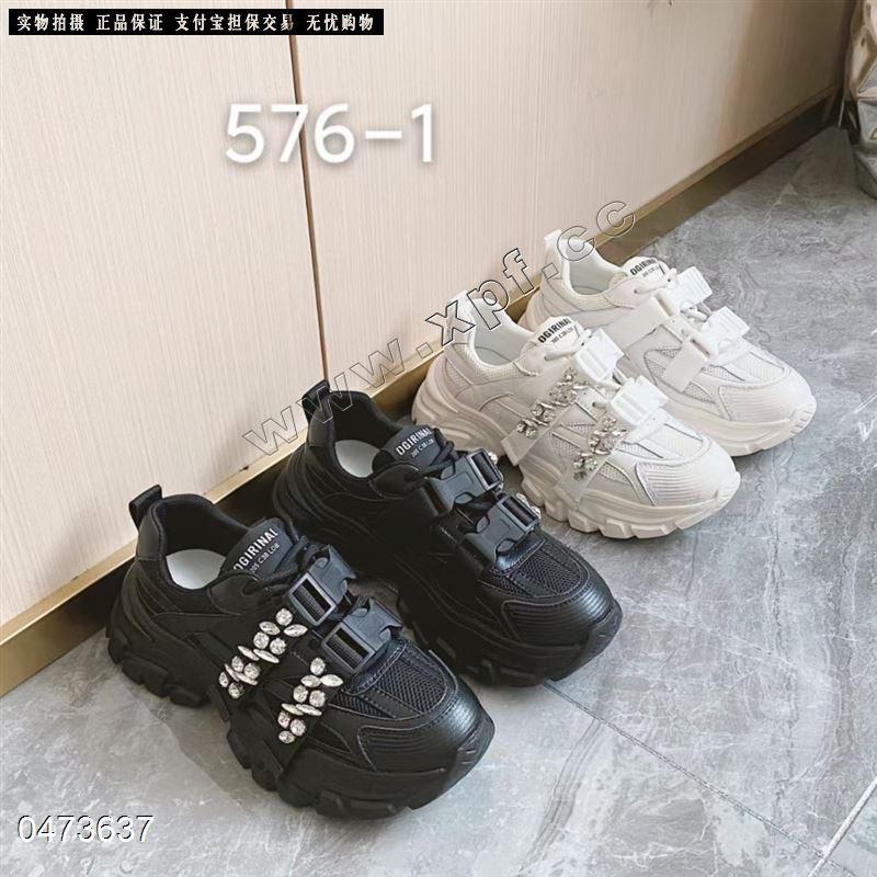时尚休闲576-1
