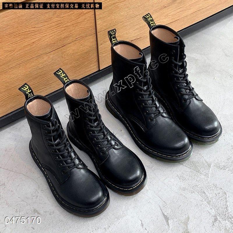 情侣款短靴 男款6219