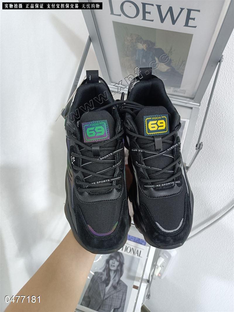 高品质男休闲鞋90198